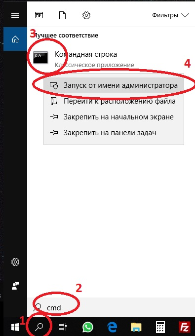 Купить Windows 10