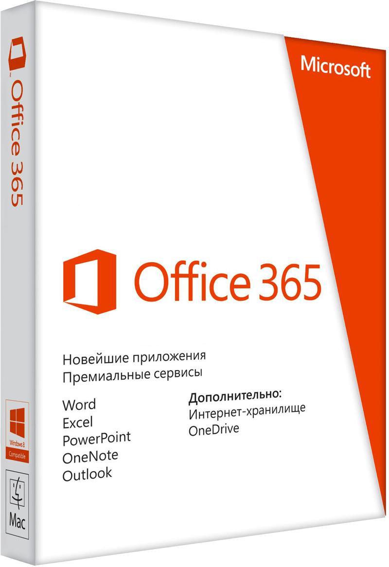 купить microsoft office 365