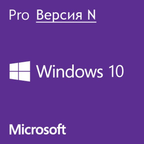 купить windows 10 Pro n